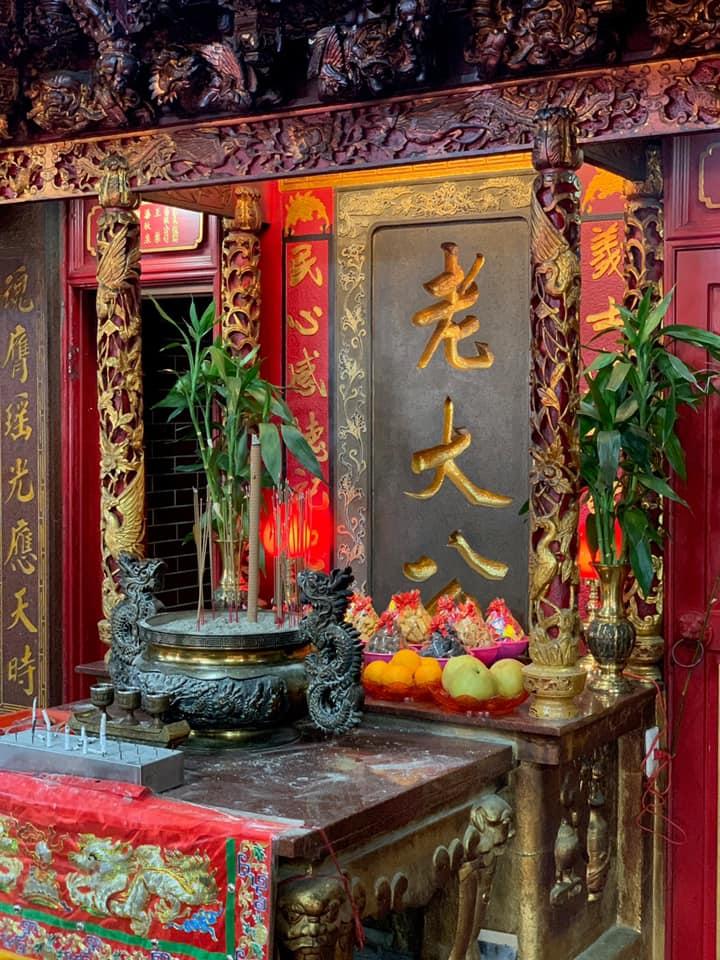 開基老大公廟 開龕門儀式